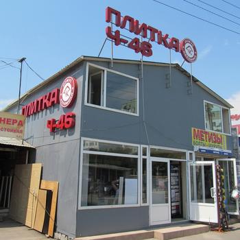 """Магазин на рынке """"Малиновский"""""""